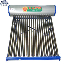 Compact non-pressured stainless steel solar water heater collector