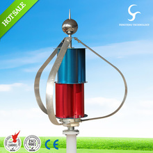 High efficient wind power generator price 300w 12v 24v