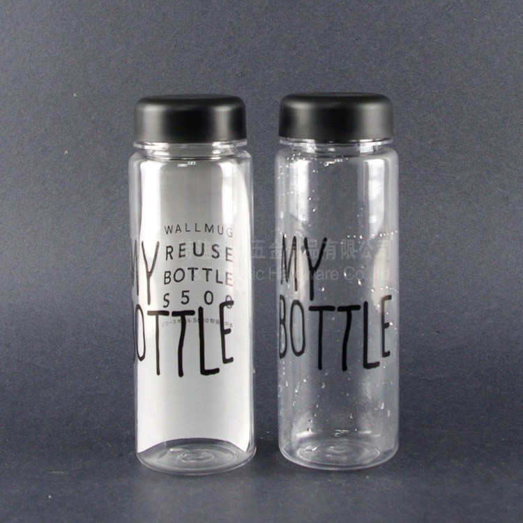 korea hot sale my bottle,my bottle 500ml with bag,japanese hot water bottle