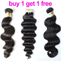 XBL Brazilian Hair Vendor Factory Price virgin Brazilian Wavy Hair