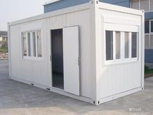 Fiber glass sandwich panel prefab modular container tiny house