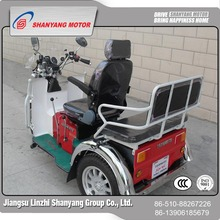 Alibaba china supplier 110cc handicapped tricycle motorcycle