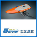 Gather Sport New Designed hydrofoil electric surfboard