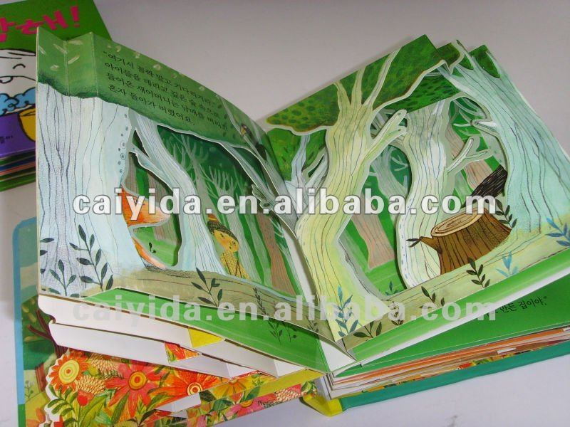 paper board 3d children book printing(BSCI,EN71,FSC)