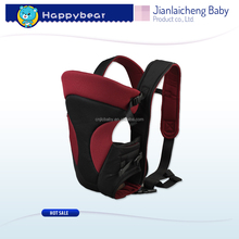 Import baby products four-in-one multi-purpose baby carrier ergonomic wholesale