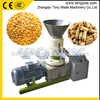 Mini flat type biofuel wood pellet press mill/rice husk pellet mill