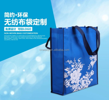 New products eco friendly non woven handmade promotional shopping bag,non woven bag,non woven Flat Punching bag