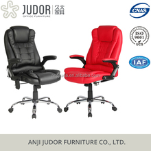 Judor new 8 Point Massage Executive Office Computer Chair Faux Leather Heated Recliner