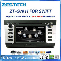 ZESTECH factory OEM 7'' HD touch screen car radio gps for SUZUKI SWIFT 2004-2010 2 din car radio with GPS navigation