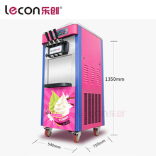 2017 colorful floor twin twist making machines ice cream