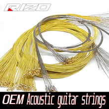 OEM Acoustic guitar strings for High quality guitar string for Elixir for Dadario