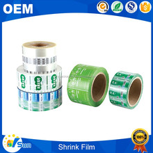 Creativeness Product Data Label Use Logo Printed High Shrinkage Rate Pvc Heat Shrink Film