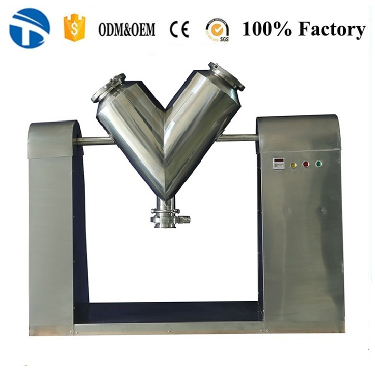 V shape small granule powder blender mixer / powder mixing machine
