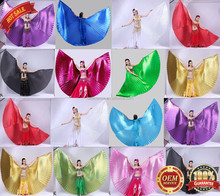 BestDance Belly Dance Wings Professional Close Open on the back Fancy Wings Carneval Isis Wings OEM