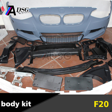 Auto tuning parts body kits PU M Tech F20 Body Kit for BMW 1 Series