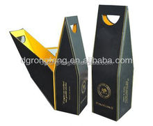 2014 stand leather wine box