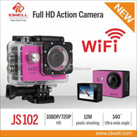 New arrival 2inch built in WIFI digital video camcorder ntsc with FHD1080P/30fps video recording