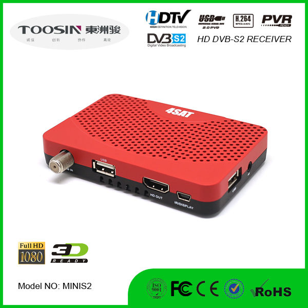 Vmade DZ100 Hot selling powervu,biss ,iks ,wifi supported HD dvb s2 pvr ,timeshif,epg set top box Fr,It,Tr,De,Uk ,ES channels