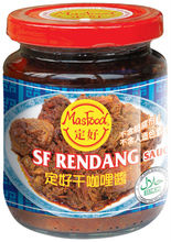 Instant SF Rendang Curry Paste For Chicken, Beef, Mutton