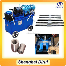 Rebar couplers pipe threading machine manufacturer portable rebar cutter DBG-40B