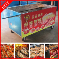 factory direct supply chicken roaster/roast chicken machine/fish roaster