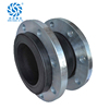 Single sphere galvanized flange type steel flexible expansion joint rubber pipe coupling