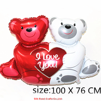 factory price various shape foil balloon as gift and toy