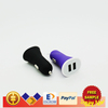 New 3.1A Dual USB Rubber Oil Coated Car Charger