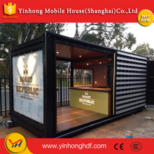Customized Steel Construction Luxury Modern Design Shipping Container House With Iso