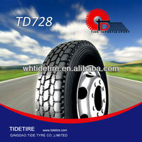 used tyres 11r22.5 11r24.5 china brand tire for sale