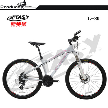 "26"" fat tire all aluminum frame mountain bike bicycle"