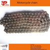 Wholesale motorcycle parts 40mn nickel plate motorcycle chain 428-112L