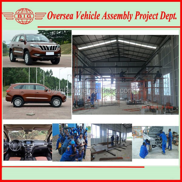 Light Commercial Vehicle of Passenger Modern Automotive Production Lines