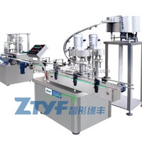 Multi Nozzle Filling Machinery Foundation Makeup