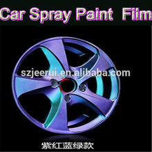three mixed color/chameleon/color changng plasti spray paint from China,rubber coating for metal car furniture wall glass floor
