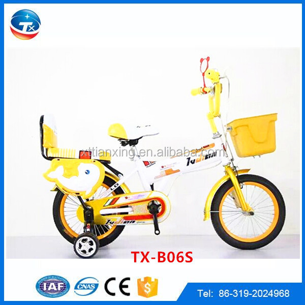 China biggest supplier high quality 16 inch kids bicycle buy sell malaysia with cheapest price