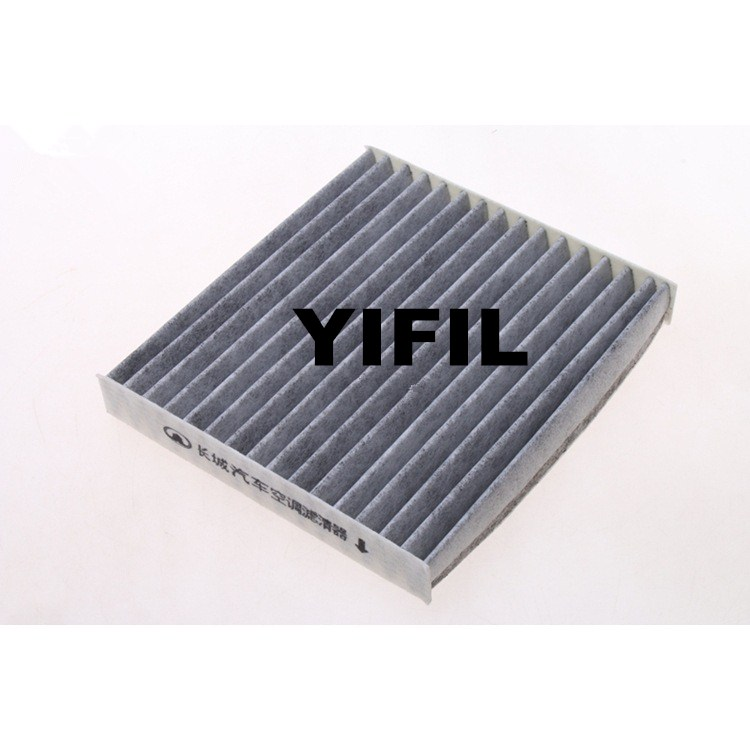1Pcs Car Cabin Air Filter Active Carbon OEM 8104300-<strong>G08</strong> Auto Cabin Filter High Quality Auto Parts