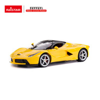 Good Prices 1 14 Scale Rc Cars Yellow High Speed Rc Car