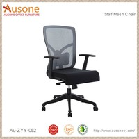 Color Optional Mesh Back Chair with Adjustable Legs