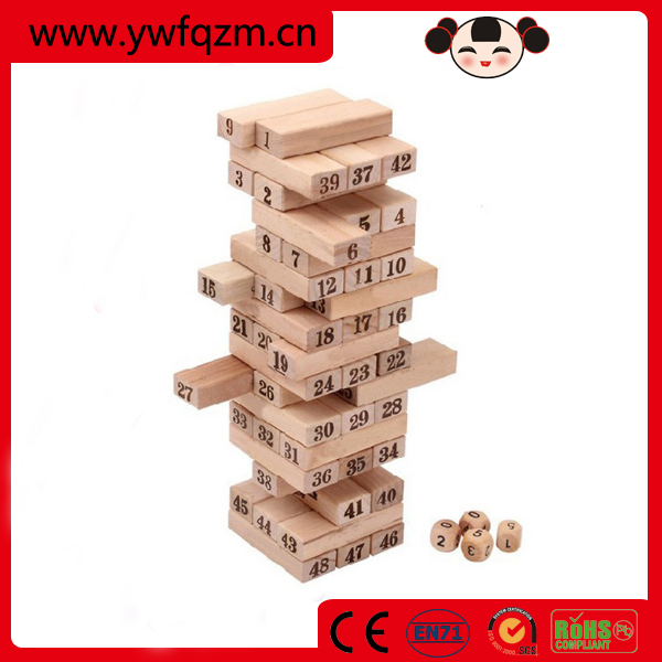 Art minds bamboo puzzle wood puzzle toy