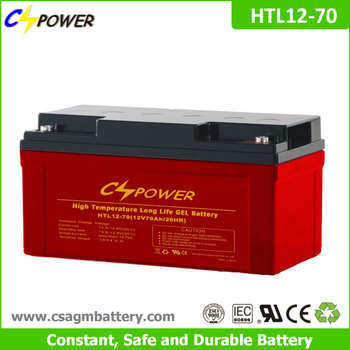 Original factory 12V70ah EV battery, High temperature Deep Cycle Gel Battery