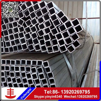 2016 made in China special hs code carbon steel pipe price