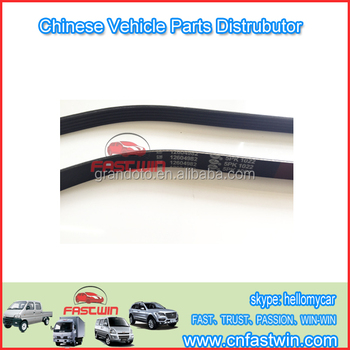 5PK1020 Auto V- Belt Made In China for Citro