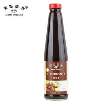 High Quality Chinese Style Braising Sauce Chu Hou Sauce