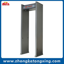 Factory price Walk-through metal detector