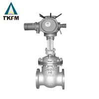 High quality 4 inch motorize operated gate valve and actuators thermostat valve