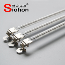 Siohon IR Short Wave radiation Lamp IR Short Wave Quartz Heaters