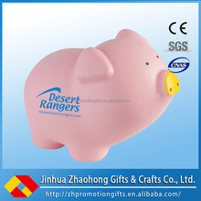 Hot Sale animal promotion pink pig shaped stress ball