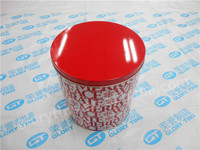 large round metal tin cookie container