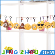 2016 China factory promotion gift plush keychain custom emoji stuffed toy gift